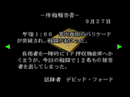 RE2JP Operation report 1 06
