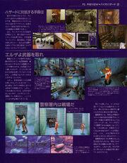 The PlayStation 038 Nov 1996 0043