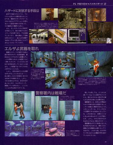 File:The PlayStation 038 Nov 1996 0043.jpg