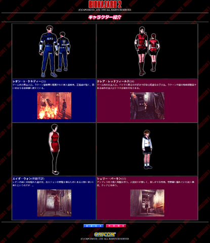 File:BIOHAZARD 2 Official PlayStation website - character page.png
