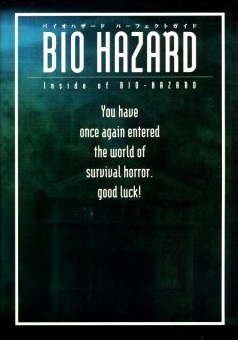 File:Inside of BIO-HAZARD - front cover.jpg