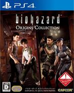 Biohazard-origins-collection-ps4