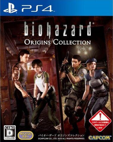 File:Biohazard-origins-collection-ps4.jpg