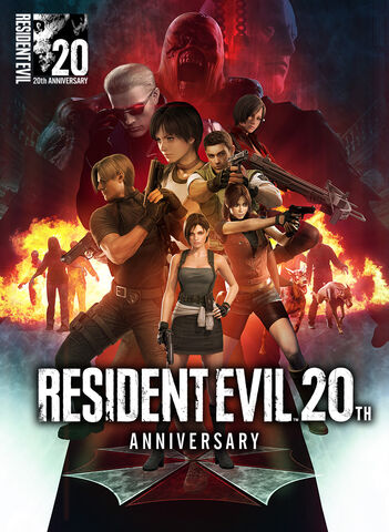 File:Resident Evil 20th Anniversary Poster Art.jpg