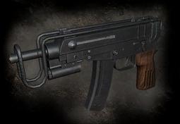 RE5Skorpion.jpg