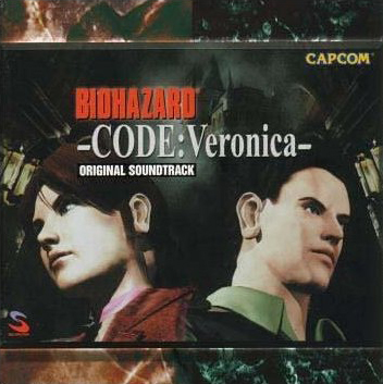 File:Biohazard CV-ost.jpg