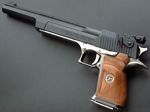 File:Desert Eagle Upgraded 3.jpg