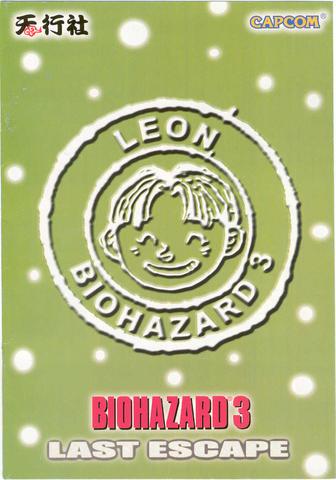 File:BIOHAZARD 3 LAST ESCAPE VOL.13 - back cover.png