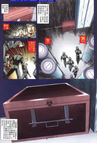File:BIOHAZARD 3 Supplemental Edition VOL.7 - page 8.png