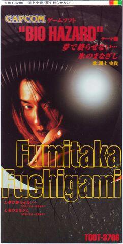 File:Resident Evil - Fumitaka Fuchigami single front cover.jpg