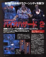 BIO 1-5 - Japanese magazine 02 - 01