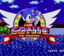 Sonic The Hedgehog (Sega Genesis)