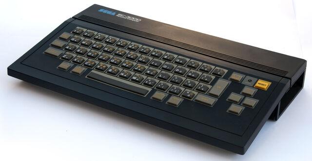 File:Sega SC-3000.jpg