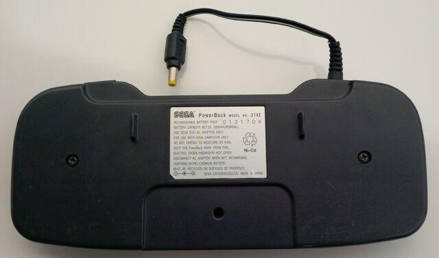 File:Sega Game Gear PowerBack battery pack rear.jpg