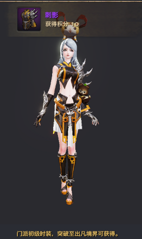 File:Blademaster Coustume (lv49) Front View (female).png