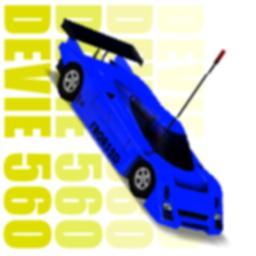 File:Deviebox.JPG