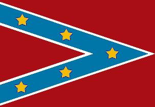 File:TrueGeorgianflag.png