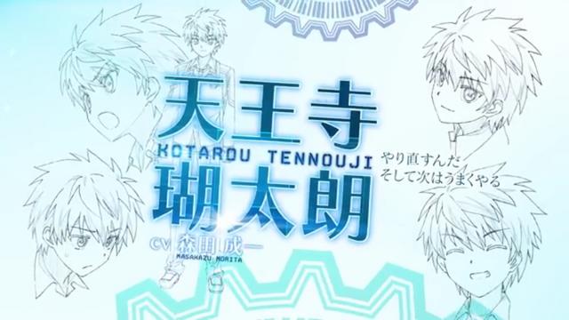 File:Kotarou Tennouji 2.png