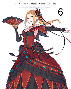 File:BD 6 Cover.png