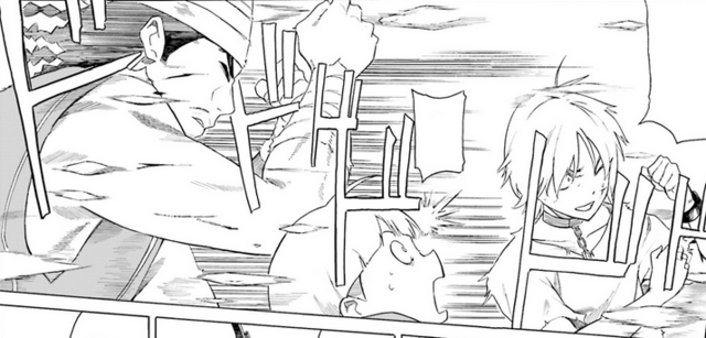 File:Ton, Chin and Kan - Daisshou Manga 1.png
