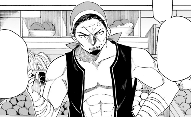 File:Kadomon - Daisanshou Manga 4.png