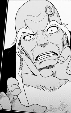 File:Rom - Daisshou Manga 7.png