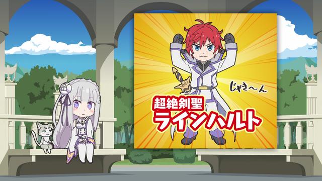 File:Re Zero Anime BD- Break Time 3.png