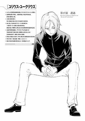 File:Daisanshou Chapter 17.jpg