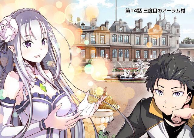 File:Dainishou Chapter 14.jpg