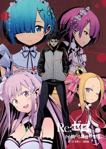 File:Dainishou Chapter 10.jpg