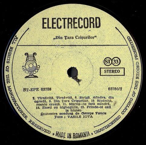 File:Electrecord ST-EPE 03780 L2.jpg