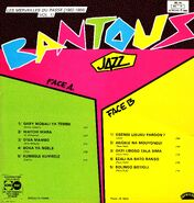 Banous Jazz Vol1 back