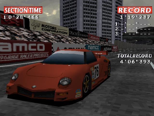 File:Rage Racer Fatalita C4.png