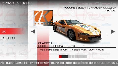 File:Kamata Fiera Tier 4.jpg