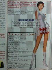 PSM Reiko Nagase