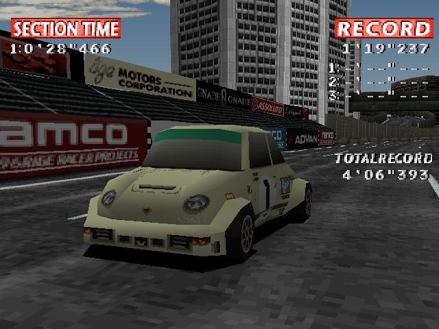 File:Rage Racer Erriso C4.png