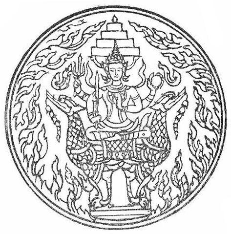 File:Lanchakon - 007.jpg