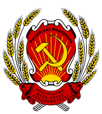 File:COA Russian Federation (1992).png