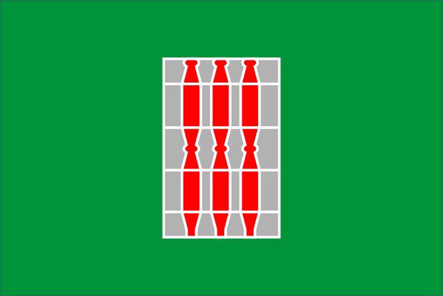 File:Flag of Umbria.png