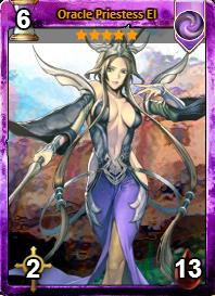 Oracle Priestess El