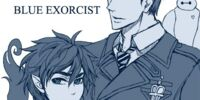 Blue Exorcist AU