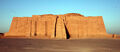 Ziggurat of Ur 001.jpg