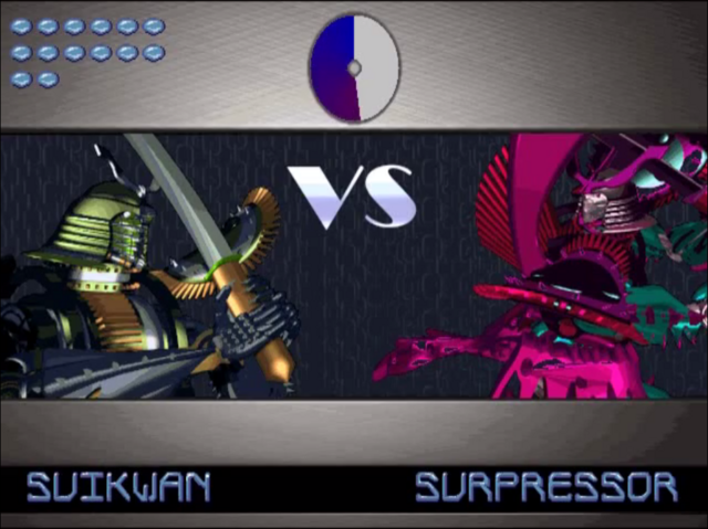 File:119890-rise-2-resurrection-dos-screenshot-suikwan-vs-surpressor-loading.png