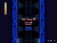 Irisstage3title