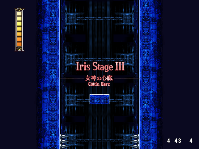 File:Irisstage3title.PNG
