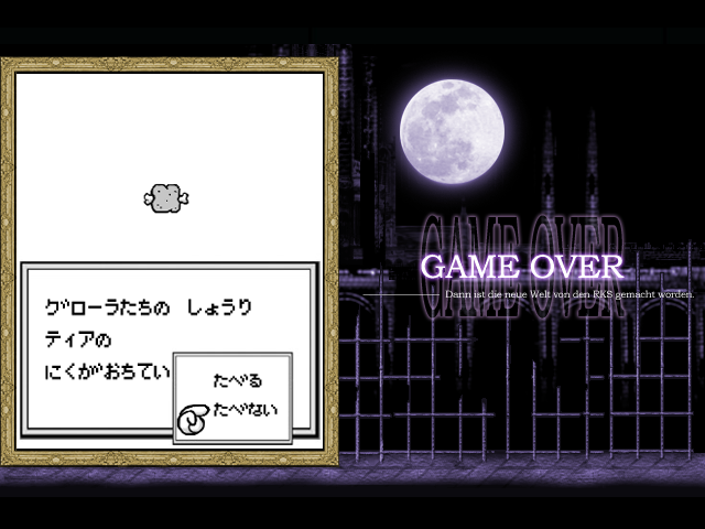 File:Gameover06.png