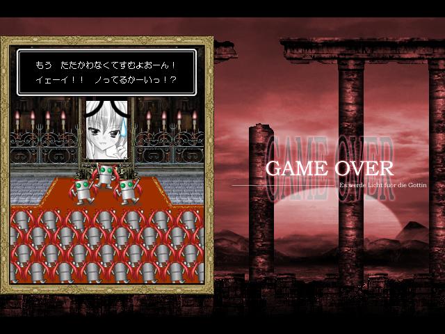 File:RKSF Zorne Game Over C76.png