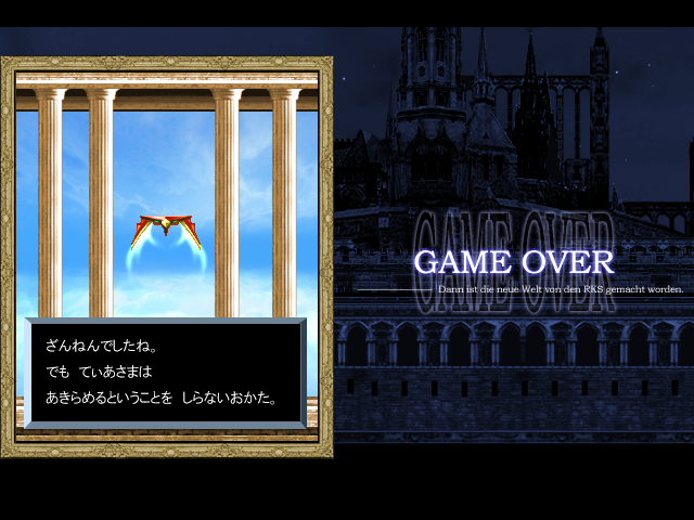 File:Gameover10.png