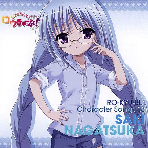 File:Charsong03 - saki cover.jpg