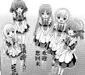 Keishin Comic 01